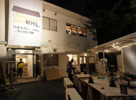 MHLgenba8.jpg