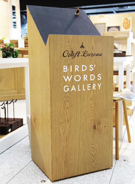craft-birds07.jpg