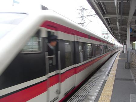 ryoumou.jpg