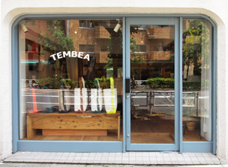 tembea-2.jpg