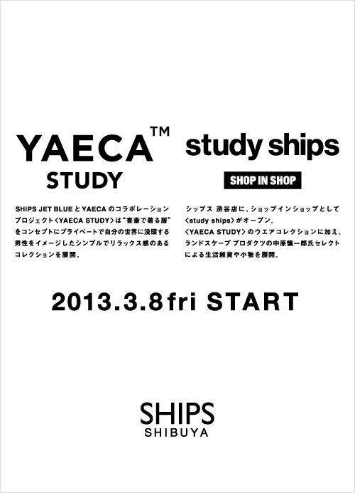 YAECA_pop_ol.jpg