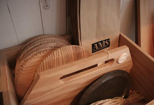 blog_AMS_02.jpg