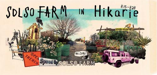 hikarie_omote.jpg