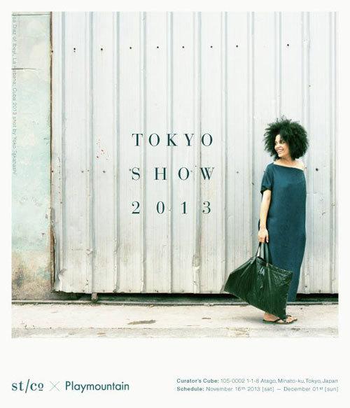 STC_tokyo_show.jpg