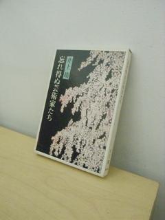 RIMG0116.jpg