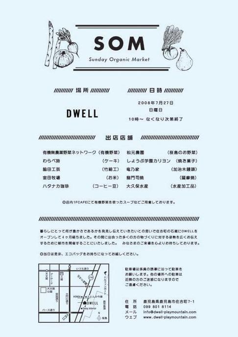 asaichi3.jpg