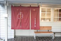 blog09-09-02.jpg