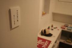 blog09-09-04.jpg