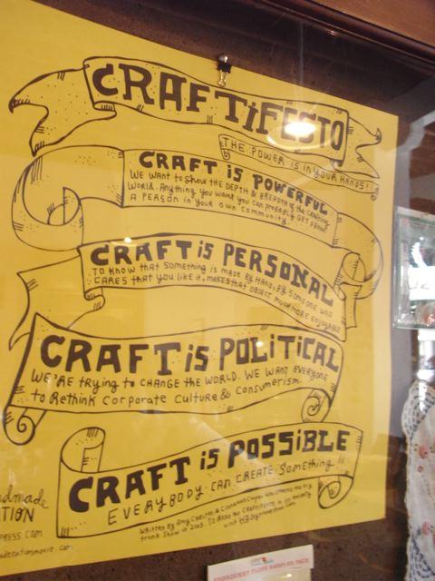craftifesto.jpg