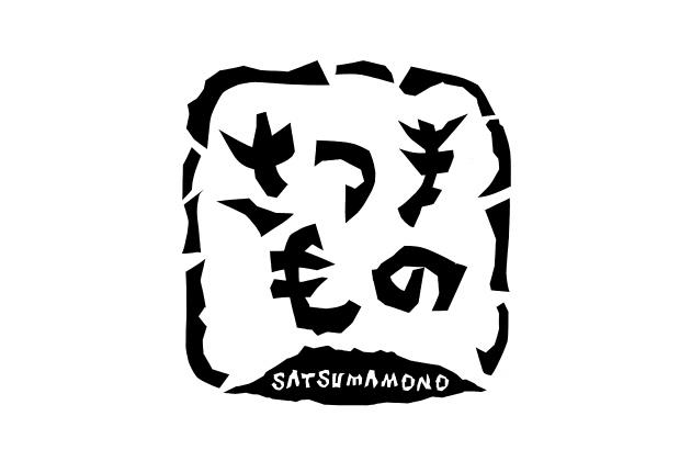 satsuma-1.jpg